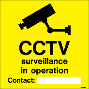 WX9258Q - Jalite CCTV surveillance in operation Contact: